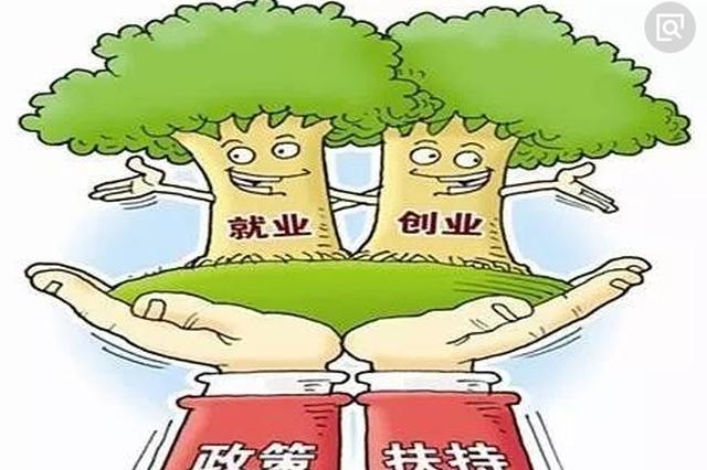 安龙县全员技能培训 推进贫困劳动力就业创业