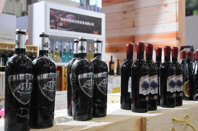 第八届中国(贵州)国际酒类博览会(一)