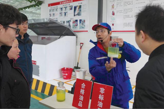 贵州省商务厅组织行业管理着 观摩加油站