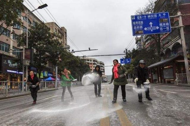 贵州省应急管理厅积极备战雪凝天气