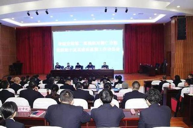 贵州省检察院召开新闻发布会 通报多项工作开展情况