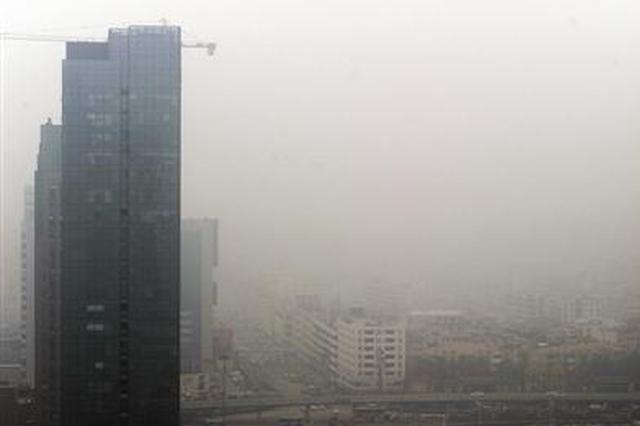 今日气温上升 大方县发布大雾预警信号