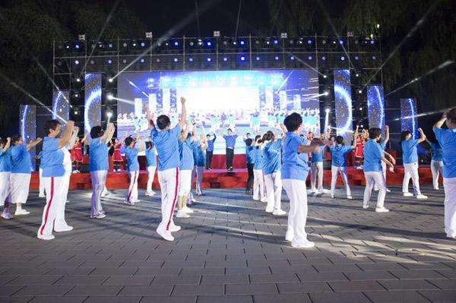 贵州省第三届茅台王子杯广场舞大赛总决赛落幕