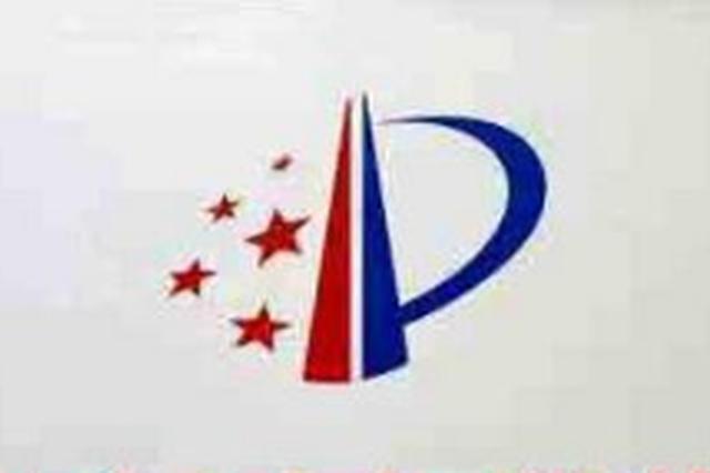 贵阳高新区2家企业入选国家知识产权优势企业