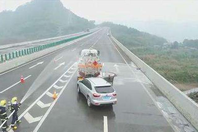 危化品车辆遇故障 多部门联合及时处置