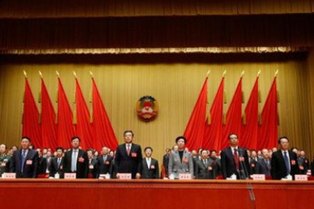 贵州省政协十二届二次会议明年1月20日召开