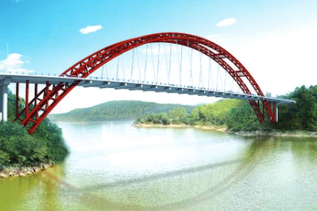 花鱼洞大桥改造工程开工 原址上拆除重建总工期两年