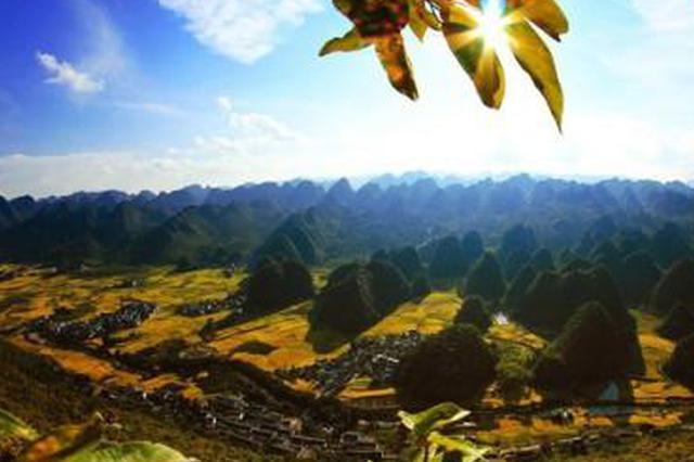 黔西南州748个自然村覆盖4G网络