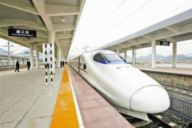 1月5日起实行新的列车运行图 渝贵铁路部分动车运行调整