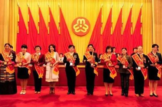 """贵阳市多名先进个人被评为""""三八""""红旗手"""