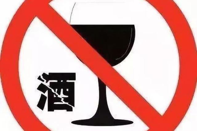 贵州出台相关规定 严禁领导干部利用茅台酒谋私利