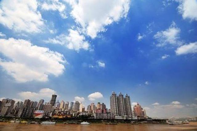 上半年全国空气质量贵阳排名第11