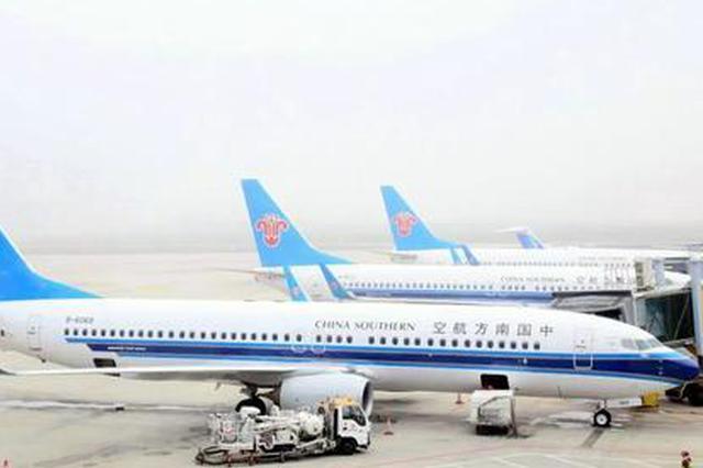 机票紧俏 日均发送旅客近6万人