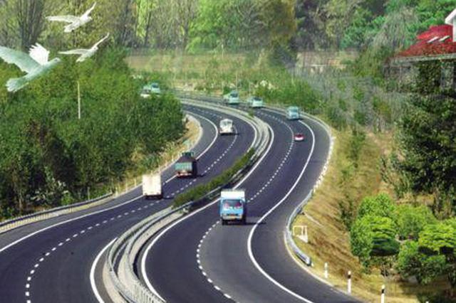 全省公路预计送客6790万人次