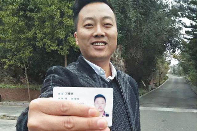 万峰林先生到万峰林游玩 景区赠予年卡 终身免费玩