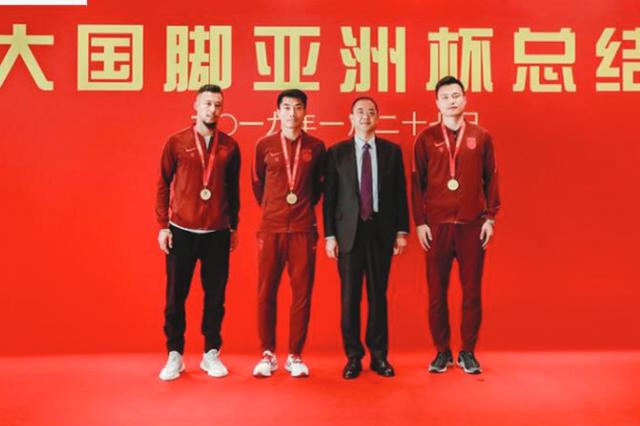 恒大举行国脚亚洲杯总结会 重温《恒大国脚八项规定》