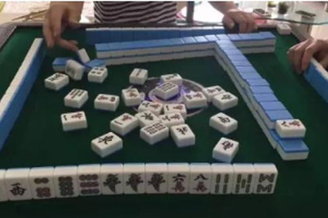 黔南州通报5起党员干部参与赌博典型问题