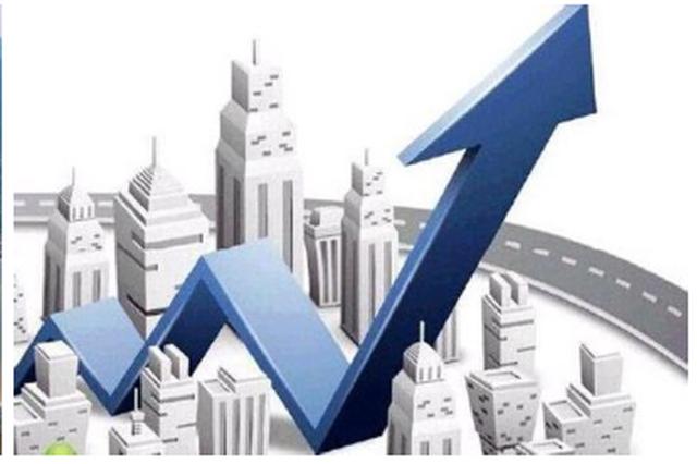 干得漂亮!贵州经济增速连续两年位居全国第一