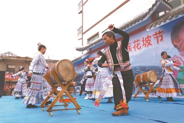 黔西县: 苗族同胞欢庆花坡节