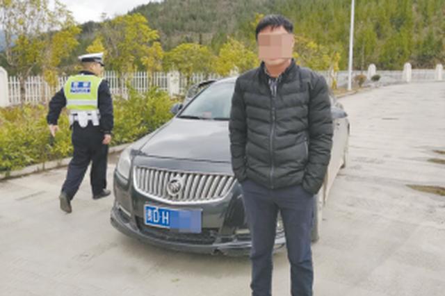 两次强行驾车冲卡 司机逃到重庆被抓