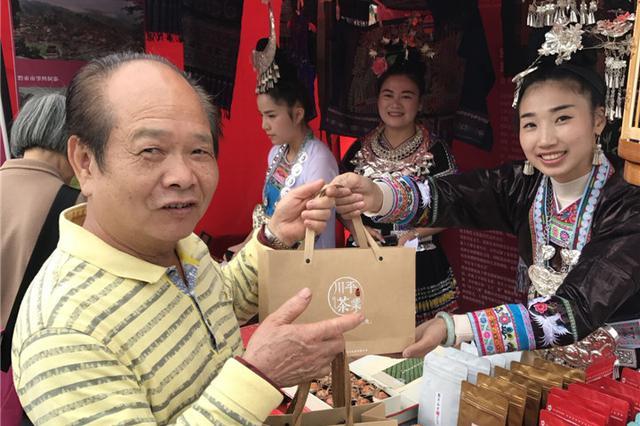 香港市民:原来贵州有这么好喝的茶