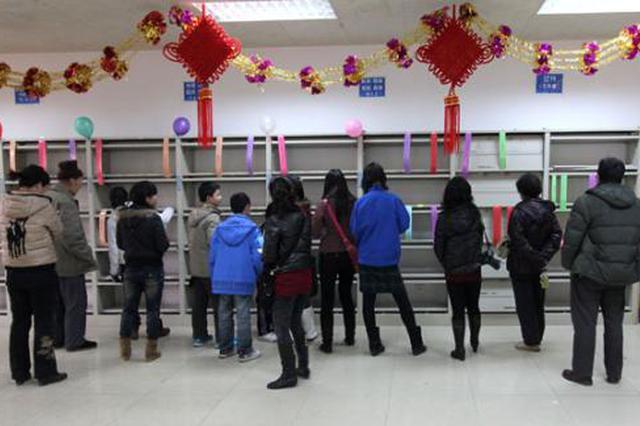 贵州工会网上送岗位活动全面启动 5万余个岗位虚席以待