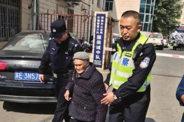 九旬老太街头迷路 民警帮忙找到家人