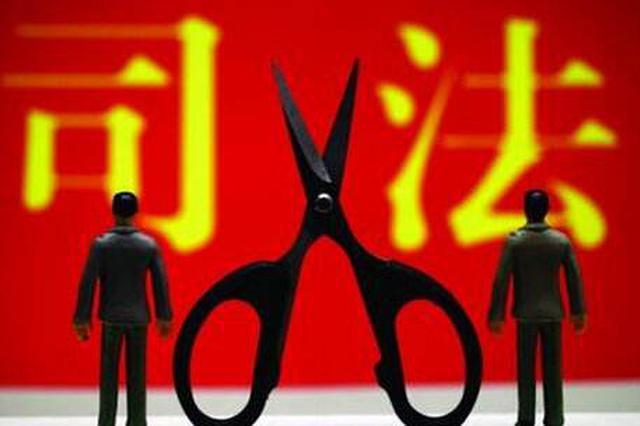 原绥阳县林业局局长程兴勇被控受贿55万元