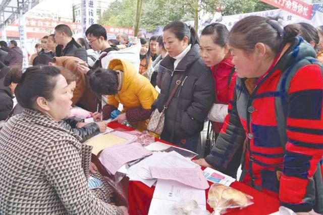 开阳县开展专场招聘会 提供就业岗位4130个