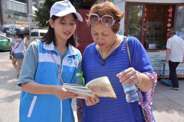 南明区旅游行业 开展服务质量提升培训