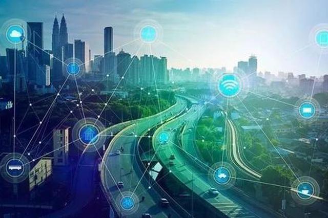 遵义市今年计划建成10个以上5G实验网基站