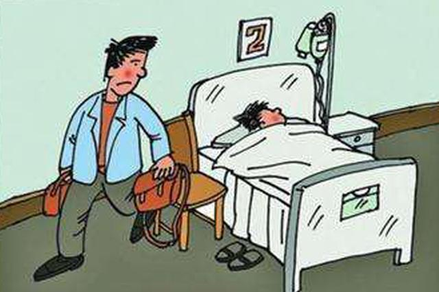 出院当天去世 医院是否担责?