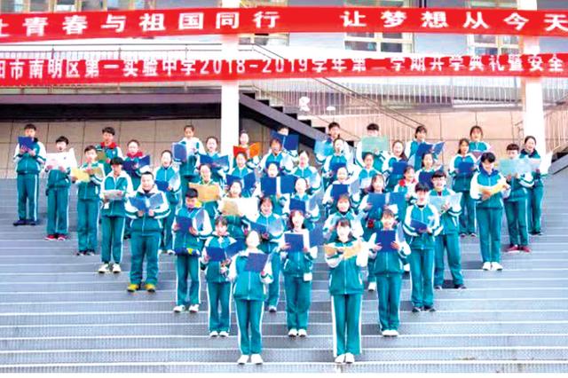 """南明区第一实验中学 决心打赢""""中考战"""""""