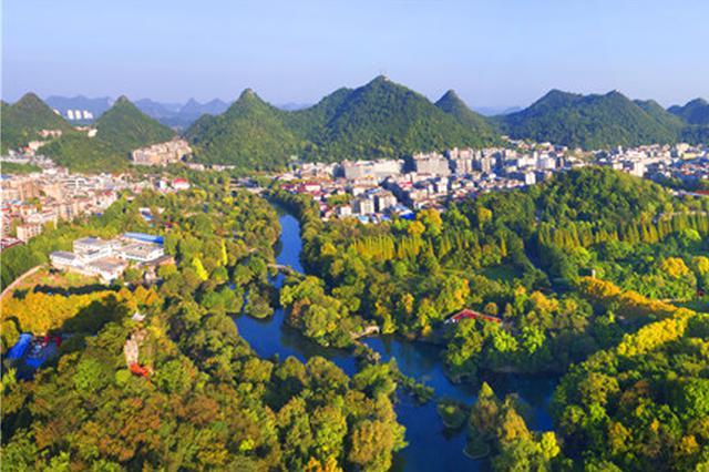 贵阳花溪镇山村入选第七批中国历史文化名镇名村名单