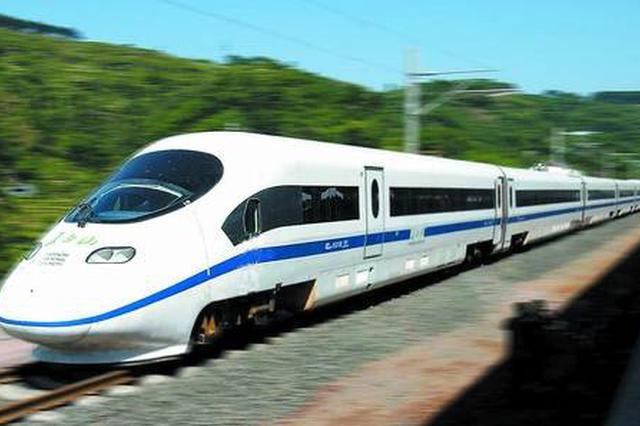乐山至兴文段9日起试运行 成贵高铁开通又近一步