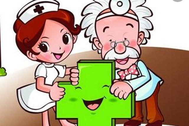 红花岗区以全民健康助推全面小康