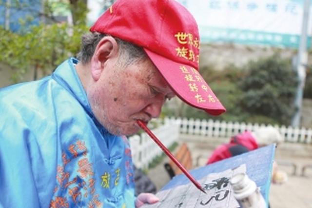 """中国""""最能转的人""""梦想上春晚"""