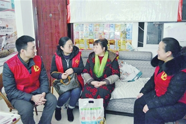 """赤水市检察院开展""""三八""""节慰问"""