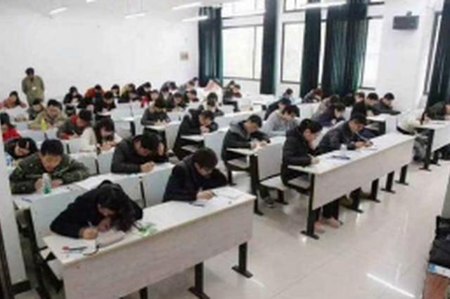 贵州今年招录公务员2063名 本月18日起可网上报名