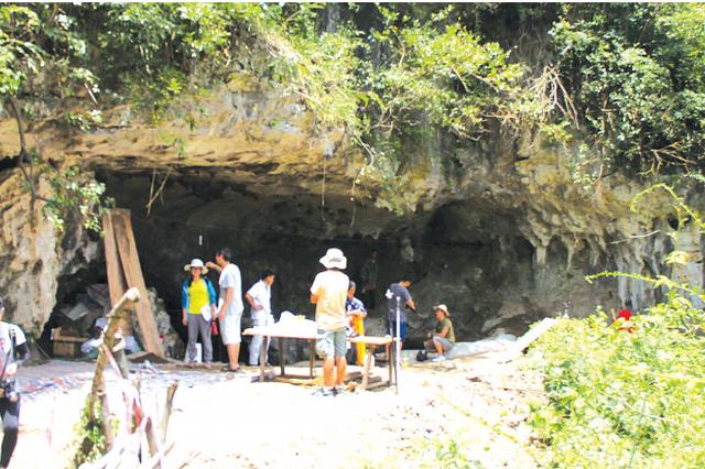 3万年前 这里住着贵州人的祖先
