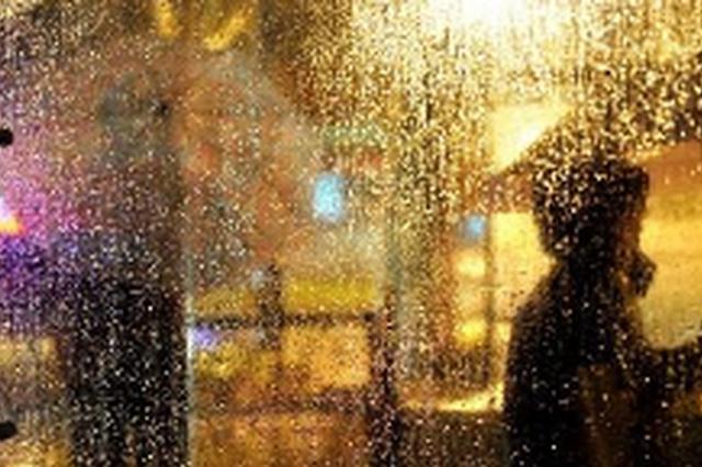 今起3天 贵州全省多夜雨