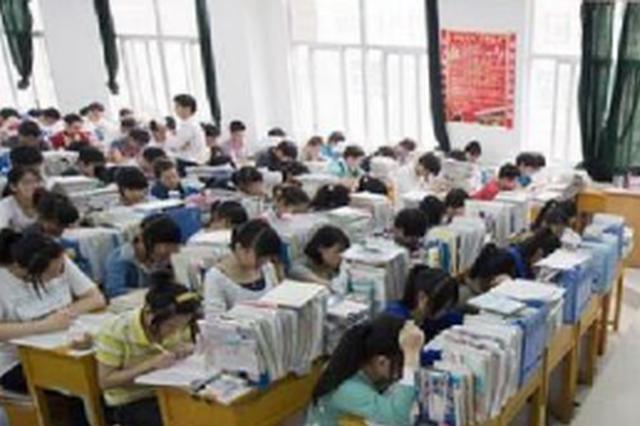 贵阳市教育局:任何学校不得提前招生