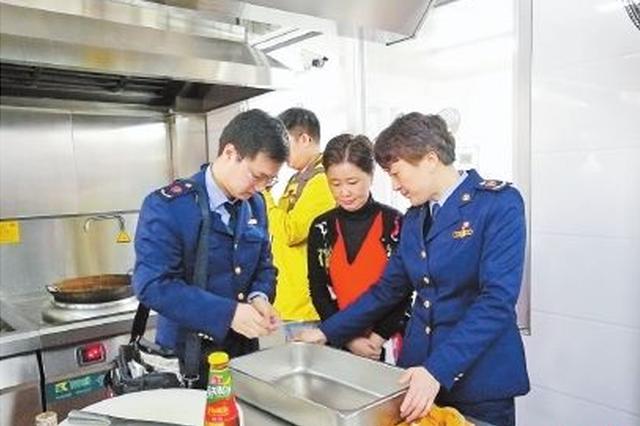 贵州省市场监管系统将并入12315统一接听