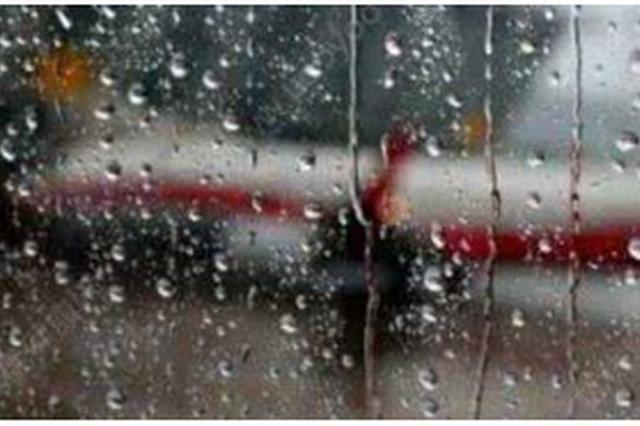 贵州:近期,雨会一直下
