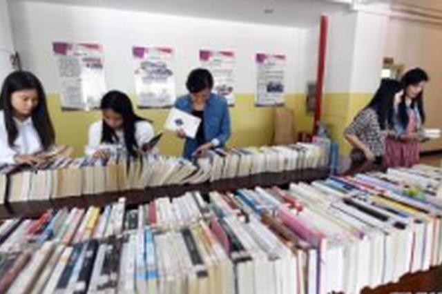 """贵州省""""书香三八""""读书活动表彰会在贵阳举行"""