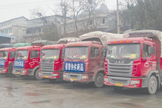 遵义销毁百吨假劣商品 整整装了11辆大货车