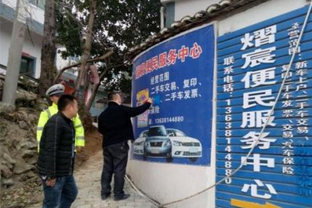 贵州证监局开展打击非法证券期货宣传活动