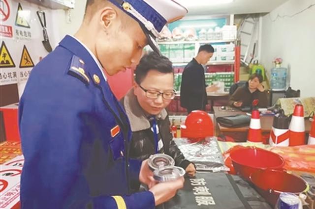 七星关区消防大队联合多家单位开展消防产品突击检查