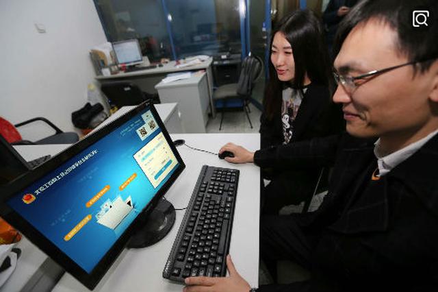 """黔西南州首张全程电子化 登记注册营业执照""""诞生"""""""