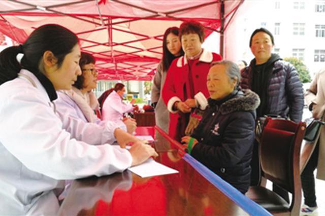 绍兴市人民医院水城院区 正式挂牌成立